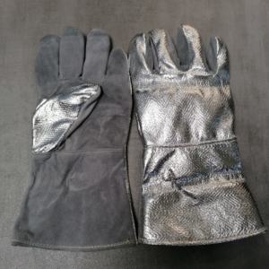 Hitzeschutz Handschuh Alu